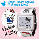 Norns 【Epson Smart Canvas 手錶(Hello Kitty)】電子錶 日台限定 卡通錶 凱蒂貓