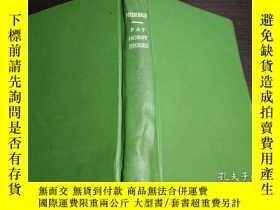 二手書博民逛書店英法德意等原版外文罕見THE pAT HOBBY STORIES 1962年 大32開硬精裝Y274511 F
