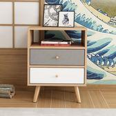 床頭櫃 收納櫃 北歐日式床頭櫃迷你白色單雙抽邊櫃幾現代簡約儲物櫃收納櫃三鬥櫃 Igo 全館免運
