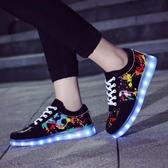 塗鴉LED亮燈鞋USB充電夜光板鞋七彩鬼步鞋女