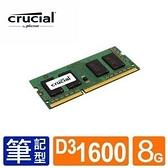 Micron Crucial NB-DDRIII 1600/8GB 筆記型RAM