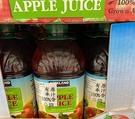 [COSCO代購] CA158996 KIRKLAND SIGNATURE 鮮榨蘋果汁 3.79公升X2入