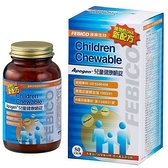 遠東生技Apogen兒童健康嚼錠80g/瓶,贈1盒鉅瑋防護口罩(50片/盒),送完為止
