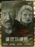 挖寶二手片-K03-025-正版DVD*電影【重返罪嫌線】-尚雨果安格拉 梅蘭妮提葉芮 菲利浦貝洛多(直購價