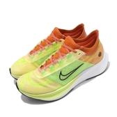 Nike 慢跑鞋 Wmns Zoom Fly 3 Rise 螢光綠 橘 黑 漸層 女鞋 運動鞋 【ACS】 CQ4483-300