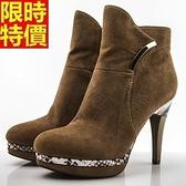 短靴 高跟女靴子-舒適隨意休閒典型休閒3色66c24[巴黎精品]
