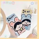 韓風卡通情侶軟殼適用11Pro Max蘋果XS/XR手機殼iPhone7p女8plus