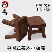 實木兒童小板凳 家用椅子木板凳子換鞋凳墊腳矮凳【聚寶屋】