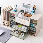 辦公收納盒   創意抽屜式收納盒辦公室置物架桌面收納盒化妝品整理盒  歐韓流行館
