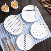 陶瓷西餐盤歐式早餐蛋糕裝菜盤子創意家用