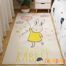 長毛加厚仿羊絨兒童房地毯墊卡通臥室床邊毯可愛【淘嘟嘟】