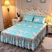 床笠款涼席可折疊可水洗1.8m床1.5米涼席三件套可機洗床裙空調席 【母親節禮物】