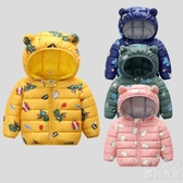 兒童羽絨服 秋冬新款兒童羽絨棉服短款男女童棉衣寶寶棉襖小童保暖冬裝外套 快速出貨
