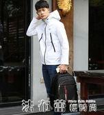 背包男士後背包時尚潮流高中初中學生書包女大學生商務旅行電腦包 法布蕾輕時尚igo