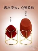美妝蛋超軟不吃粉海綿氣墊粉撲球彩妝化妝工具 【極速出貨】