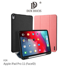 【愛瘋潮】DUX DUCIS Apple iPad Pro 11 (FaceID) DOMO 筆槽防摔皮套 平板支架