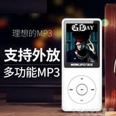 隨身聽 運動mp3mp4無損音樂播放器有屏迷你學生隨身聽錄音筆 Life Story