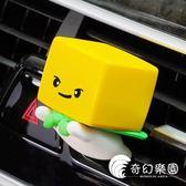 車載香水汽車出風口夾車用香薰空調車內用品創意香氣持久淡香擺件-奇幻樂園