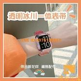 iwatch表帶冰川透明蘋果手表applewatch表帶5/6【慢客生活】