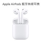 Apple AirPods 原廠藍芽無線...