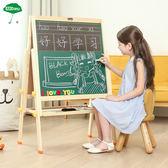 大木兒童畫板磁性支架式小黑板教學寫字板家用畫畫塗鴉板可升降 igo 小宅女大購物