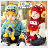 寶寶毛帽 寶寶圍巾【JD0003】韓國小汽車毛帽+圍脖兩件組/秋冬保暖/童帽寶寶帽