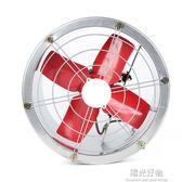排氣扇24寸圓筒管道風機工業排風扇換氣扇廚房油煙牆式抽風機強力 220vNMS陽光好物