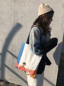 帆布包 倪醬小鋪帆布袋ins大容量布袋包中包 韓版原宿風學生帆布包 High酷樂緹
