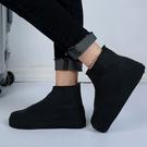 防水鞋套『黑』乳膠鞋套.防水.鞋套.雨具...