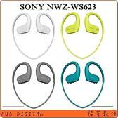 送原廠帆布提袋【福笙】SONY NW-WS623 4GB 無線防水隨身聽(索尼公司貨) 藍牙 耳機麥克風 免持通話