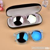 兒童眼鏡太陽鏡男童女童墨鏡韓國防紫外線眼鏡寶寶太陽眼鏡潮 印象家品旗艦店