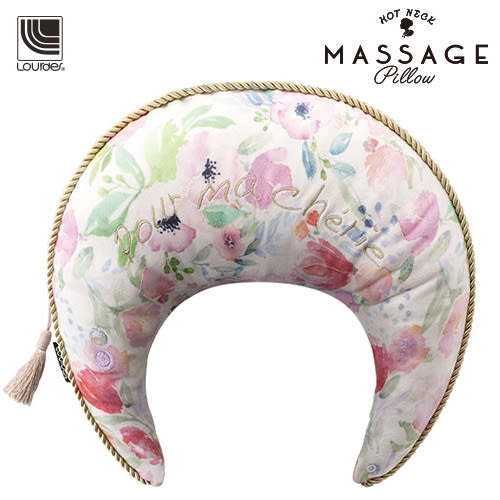 Lourdes日本限定版弧形溫熱揉捏肩頸按摩枕(薔薇花)191pc