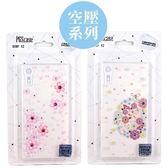 【奧地利水鑽】SONY Xperia XZ (5.2吋) 花系列空壓軟套