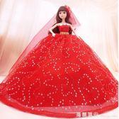 換芭芘比娃娃套拖尾婚紗衣服裙子公主兒童玩具小女孩生日禮物 瑪麗蓮安YXS