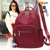 後背包牛津布後背包女2021新款時尚百搭學生書包大容量帆布包包女士背包 迷你屋
