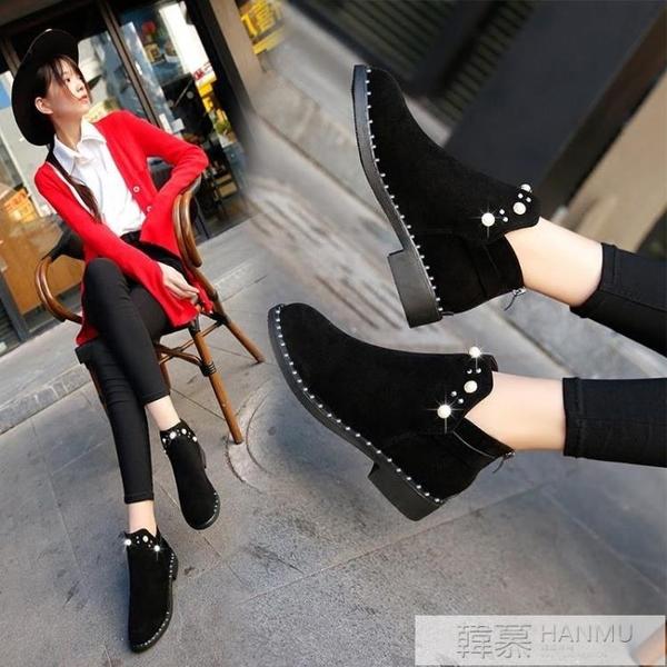 2020秋冬女靴子學生保暖加絨面馬丁靴短靴中跟粗跟百搭珍珠女鞋 母親節特惠
