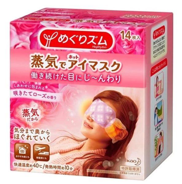 花王蒸氣眼罩 玫瑰香味 14入1盒