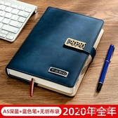 2020日程本 全年年日程本每月行程日記本2020年日歷本計劃本打卡工作記事本365天 7色