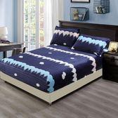 床包珊瑚絨床笠單件法蘭絨保護套雙面絨床單加厚保暖冬季雙人床罩床包【onecity】