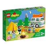 10946【LEGO 樂高積木】Duplo 得寶幼兒系列 - 家庭號冒險露營車