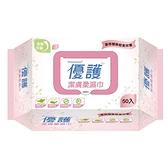 優護 潔膚柔濕巾,20x30cm (50抽,12包) 濕紙巾【杏一】