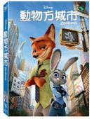 迪士尼動畫系列限期特賣 動物方城市 DVD (音樂影片購)