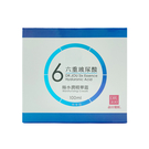 森田藥粧 DR.JOU 六重玻尿酸極水潤精華霜(100ml)