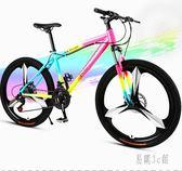 山地自行車男賽車單車雙減震碟剎越野超輕變速女學生成人zzy7221『易購3c館』