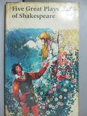 【書寶二手書T1/語言學習_GGI】Five Great Plays of Shakespeare_William