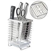 304不鏽鋼刀架 多功能菜刀架 廚房用品