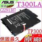 ASUS C22N1307 電池(原廠)-華碩 Transformer book T300L 平板電池, T300LA 平板電池