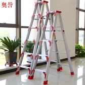 家用梯 梯子加寬加厚2米鋁合金雙側工程人字家用伸縮折疊扶梯閣樓梯 YYJ 【快速出貨】