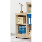 【森可家居】法克橡木兩格櫃 8SB236-5 開放矮書櫃 收納 木紋質感  無印北歐風 MIT台灣製造