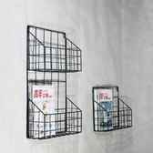 報刊架書報雜志架子兒童壁掛式資料架鐵藝墻上北歐式宣傳冊置物架HD